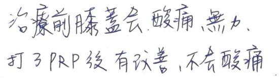 天倫骨科診所 @ 藥要看_插圖